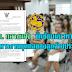 มท 0809.3/ว9 ลว 14 ก.พ. 2560 เรื่อง ซักซ้อมแนวทางการบริหารงานบุคคลของลูกจ้างประจำ