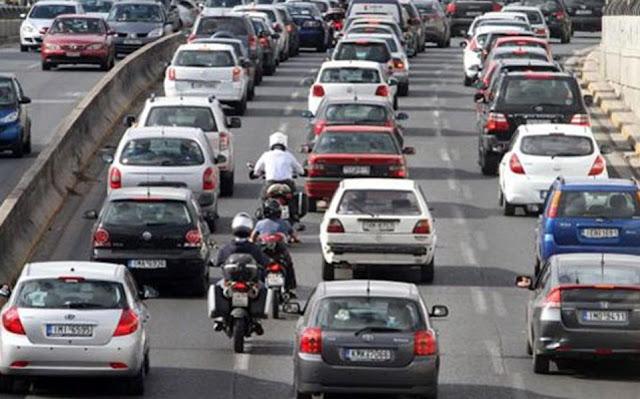 Ερχονται μικρές αυξήσεις στα ασφάλιστρα των αυτοκινήτων