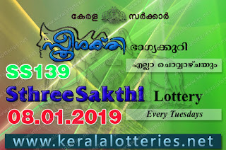 Kerala Lottery Results 08-01-2019 Sthree Sakthi SS-139 Lottery Result