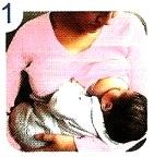Imagen de Madre dando leche materna a su bebé
