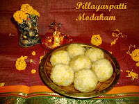 images for  Pillayarpatti Modakam /  Pillayarpatti Mothagam Recipe / Mothagam Recipe