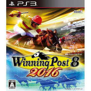 [PS3]Winning Post 8 2016[ウイニングポスト8 2016 ] ISO (JPN) Download