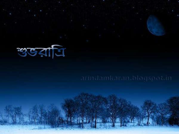 Suvo Raatri 16   KARAN Bangla
