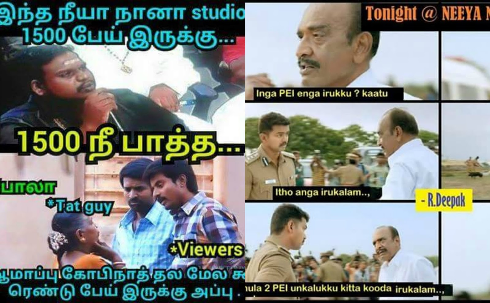 MeMes Collection: Tamil Memes Funny
