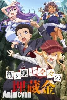 Ryuugajou Nanana no Maizoukin -  2014 Poster