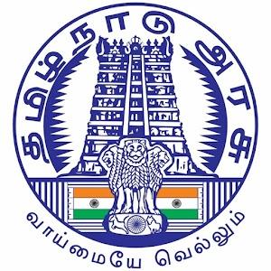 Chennai High Court 28 Office Assistant Recruitment - 2018