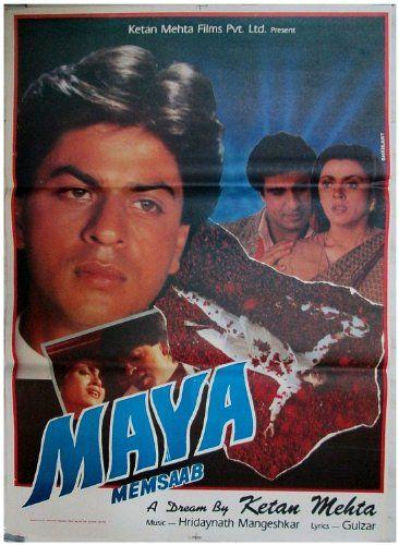 Free Download Maya Memsaab 1993 Hindi 720p  850mb
