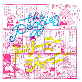 Dreamy Johnny by The Peggies [LaguAnime.XYZ]