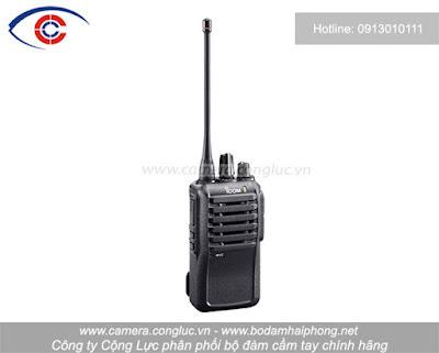 Bộ đàm ICOM IC - F4003.