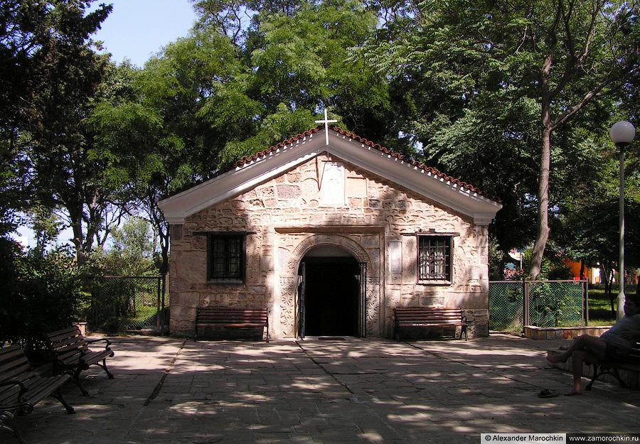 Часовня в парке Созополя (Болгария)   Chapel in the Park of Sozopol (Bulgaria)