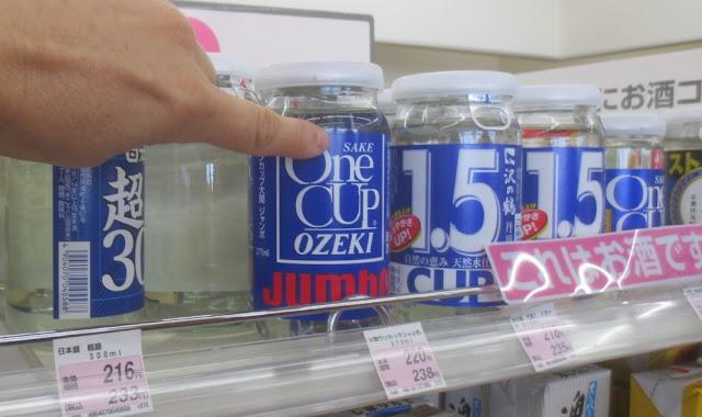 Kushiro - Sake im Glas im Supermarkt