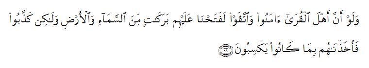 Al-Araf 96