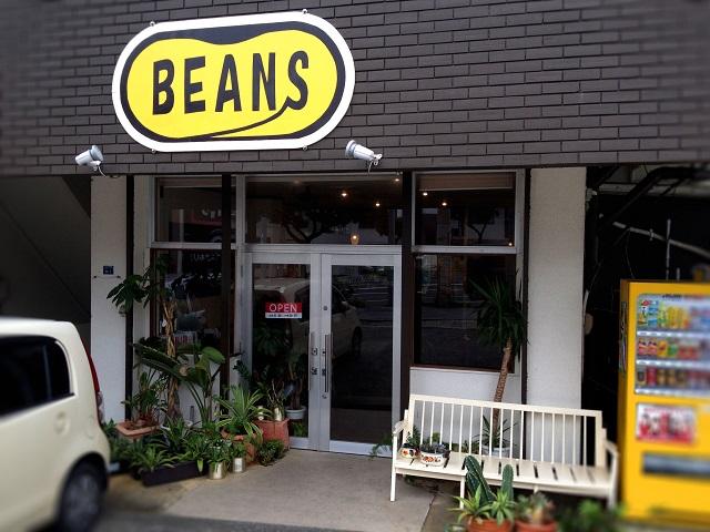 BEANSの写真