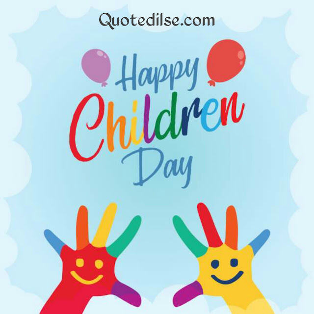 Happy Children Quotes 2020