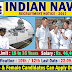 INDIAN NAVY Recruitment 2017 Apply online