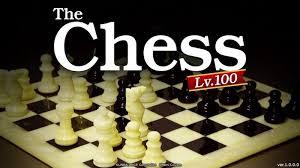 تحميل لعبة شطرنج مجانا  Download chess game for free