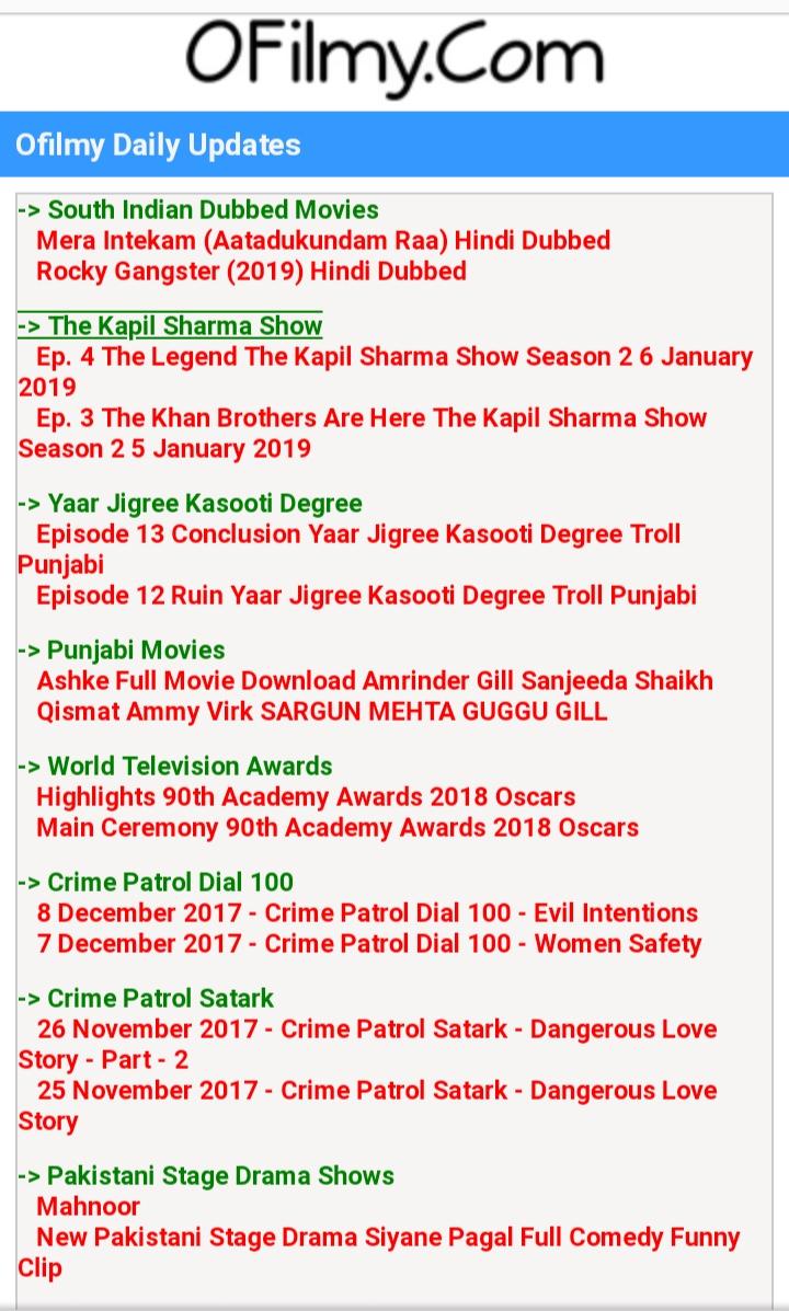 Pakistani stage drama download 2019