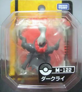 Darkrai figure Tomy Monster Collection M series