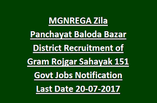 MGNREGA Zila Panchayat Baloda Bazar District Recruitment of Gram Rojgar Sahayak 151 Govt Jobs Notification Last Date 20-07-2017