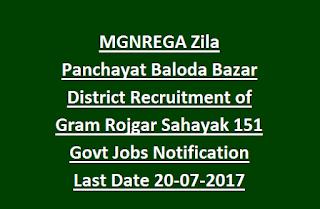 MGNREGA Zila Panchayat Baloda Bazar District Recruitment of Gram Rojgar Sahayak 151 Govt Jobs Notification Last Date 20-07-2017