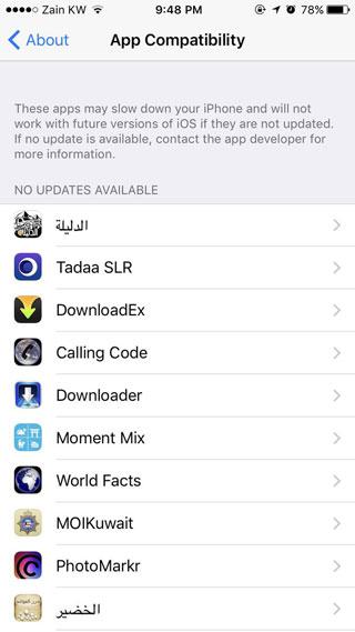آبل تطلق النسخة التجريبية الثالثة من iOS 10.3