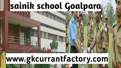 sainik school recruitment, sainik school Goalpara, jobs sainik