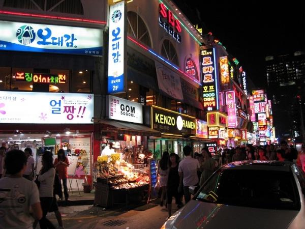 Unique Facts Gangnam District in Korea   Makes Amazed