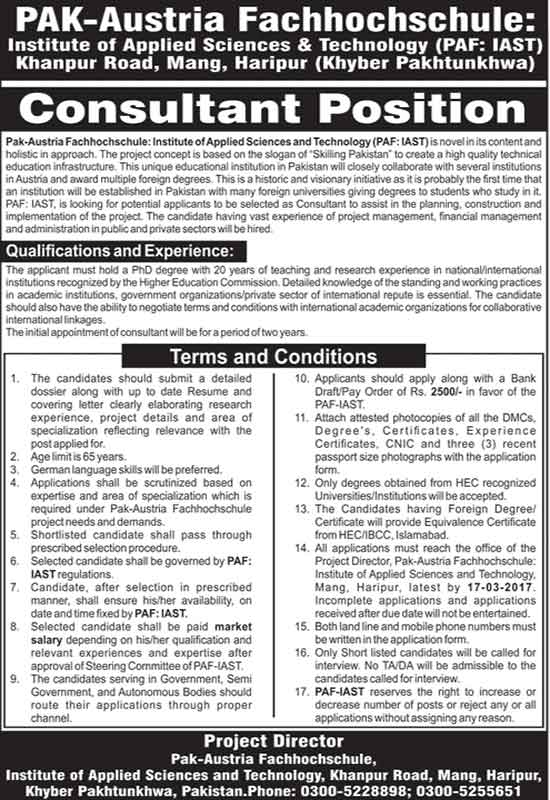 PAF Institute Of Applied Sciences & Technology Jobs KPK 16 Feb 2017
