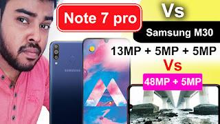 Redmi note 7 pro vs Samsung Galaxy M30 Tamil,Redmi note 7 pro vs Samsung Galaxy M30 comparision,compare Redmi note 7 pro vs Samsung Galaxy M30,Redmi note 7 pro vs Samsung Galaxy M30 which is best