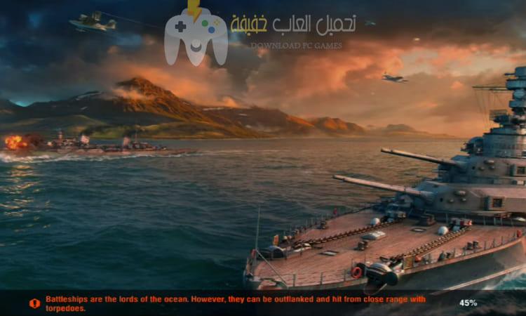 تحميل لعبة السفن الحربية World of Warships الاندرويد