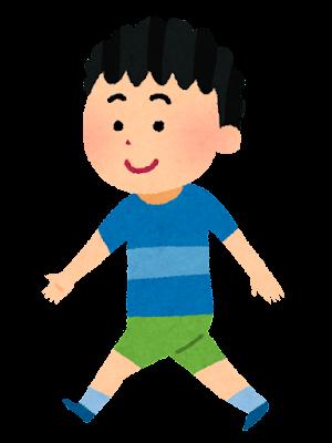 歩く男の子のイラスト