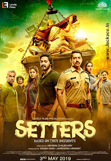 Setters Budget, Screens & Box Office Collection India, Overseas, WorldWide