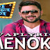 Menoka Song Lyrics | Dekh Kemon Lage | Jeet Ganguly - Bengali Songs