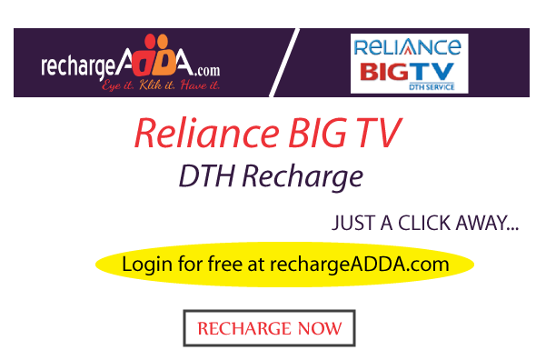 how to pay my reliance bill online