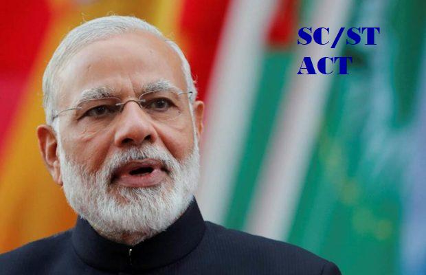 Sc/St Ekt Par Punarvichaar Yaachika Daayar Karegee Modi Sarakaar