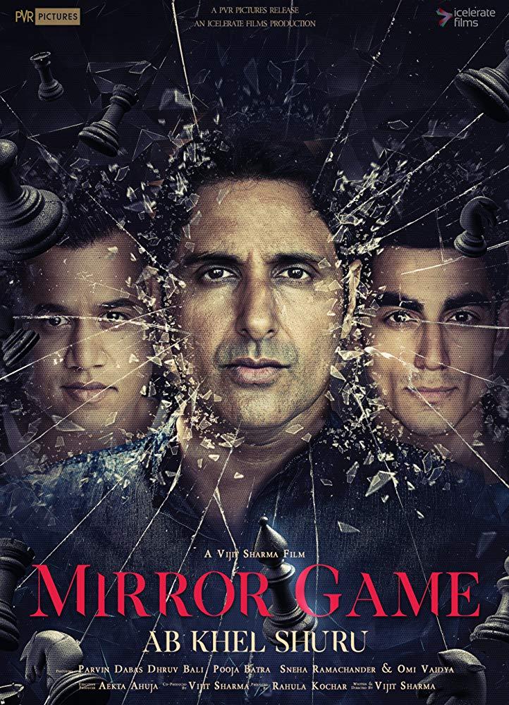 Mirror Game 2017 Hindi Movie 720p WEBRip 700MB
