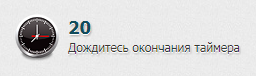 тушинс