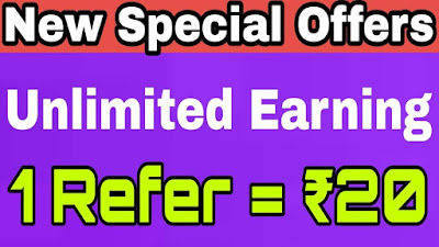 Lopscoop earning app, Earn money online, online पैसा कैसे कमायें