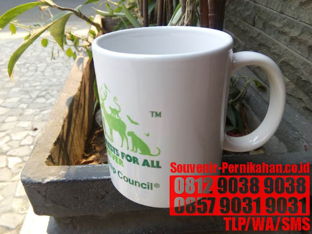 DIGITAL EQUIPMENT COFFEE MUG BOGOR
