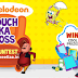 Couch Ka Boss Contest