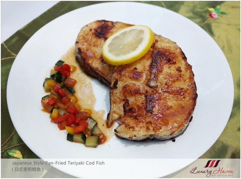japanese pan fried gindara teriyaki lunch set reviews