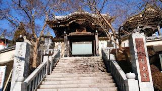 八王子市のお寺 龍光寺