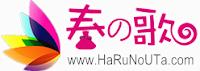 harunouta logo