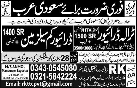 Jobs for Drivers in Saudi Arabia 26 Jan 2018