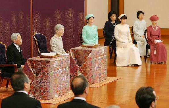 Crown Princess Masako, Princess Kako, Princess Kiko, Princess Mako, Emperor Akihito, Empress Michiko