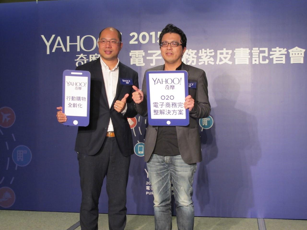 「這一定要講一下!」王志仁宣布Y拍營收成長50%,第三方支付仍在規劃中