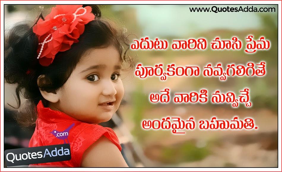 quotations on smile in telugu - photo #14