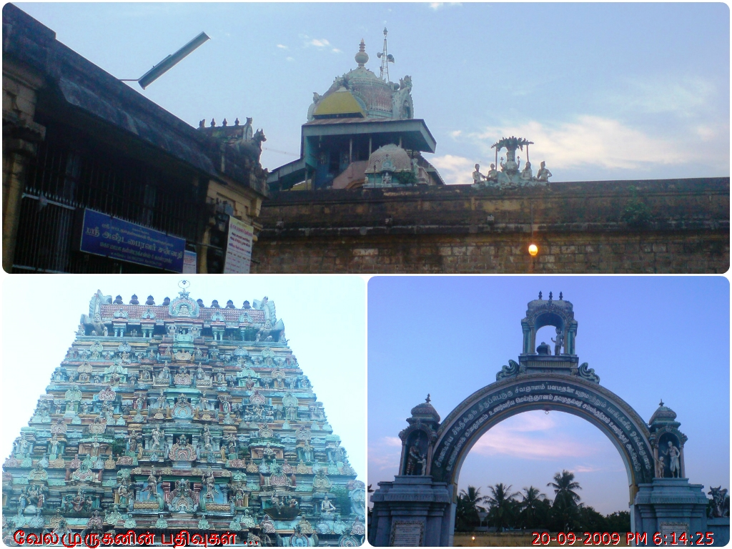 Sattanathar Temple Thenpathi