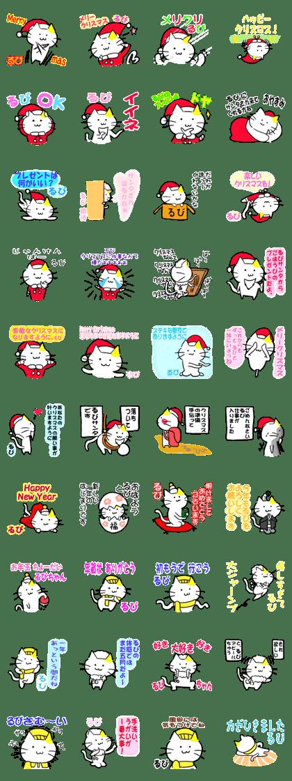 Christmas name sticker of RUBI