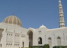 Hadis Sahih Bukhari Nomor 1677